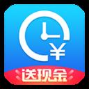 安心记加班安卓版v6.5.80