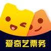 爱奇艺票务app苹果版v2.3.0