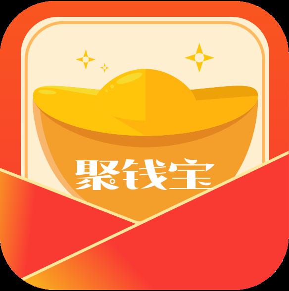 聚钱宝app转发任务赚钱v1.0.1