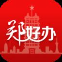 郑州消费券抢购平台v1.0