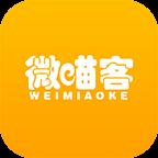 微喵客地方生活门户网appv1.0.0