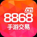 8868手游交易平�_官方下�dv6.0.3