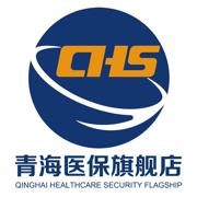 中国医疗保障青海医疗appv1.0.12