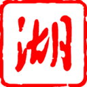 湖北日报客户端appv4.2.5