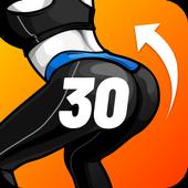 30天臀部与腿部锻炼中文安卓版v1.0.0