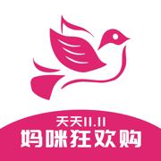 配送鸽母婴社交电商平台v1.7.0