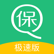 亲亲小保极速版v5.3.6
