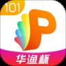 101教育ppt手�C版使用v1.9.12.0