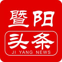 暨阳头条新闻手机版v1.0