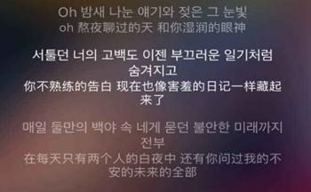 学韩语歌曲的手机软件