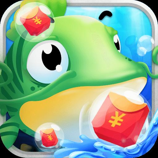 福利养鱼场养鱼合成分红游戏红包版v1.1.15