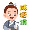 成�Z天天消�金版v1.0