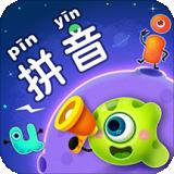 妙学拼音儿童拼音学习课程appv1.41