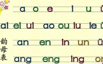 �����W拼音�h字