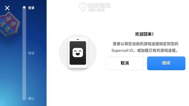 如何注册supercell ID获取巴利皮肤 怎么绑定upercell ID获得荒野乱斗巴利皮肤