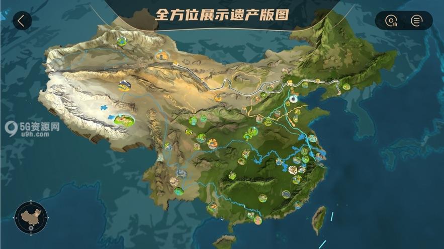易览世遗VR旅行软件