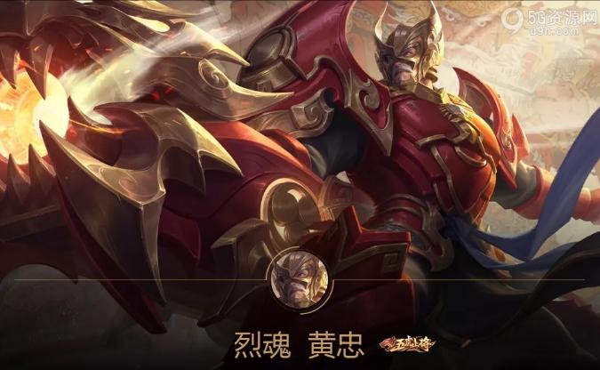 """王者荣耀峡谷新晋最强""""辅助""""诞生了? 王者荣耀最强辅助是谁?"""