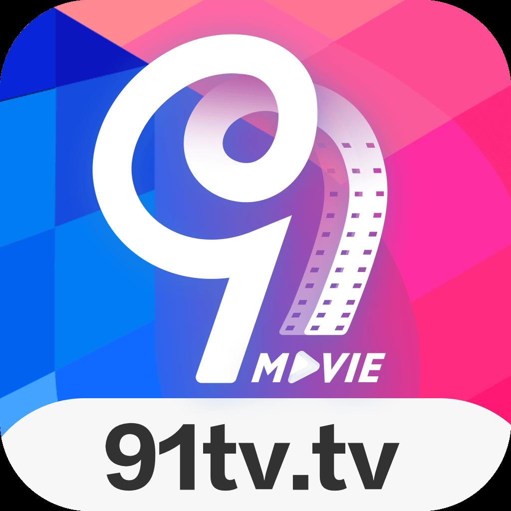 91影视app会员版v2.3.1