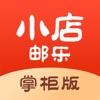 �]�沸〉暾乒癜�v2.2.1