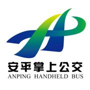 安平掌上公交app1.0.0 安卓版