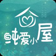 纯爱小屋小说阅读软件1.0.5 安卓版