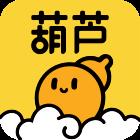 葫芦存储(智能存储)1.0.7 手机版