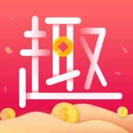 趣玩星空赚钱软件v1.0.3 红包版