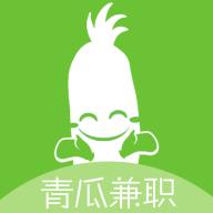 青瓜兼职线上赚钱v1.0.0
