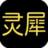 灵犀短视频appv1.0.0