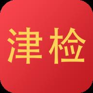 天津�z察(法律�W�)v1.0.8