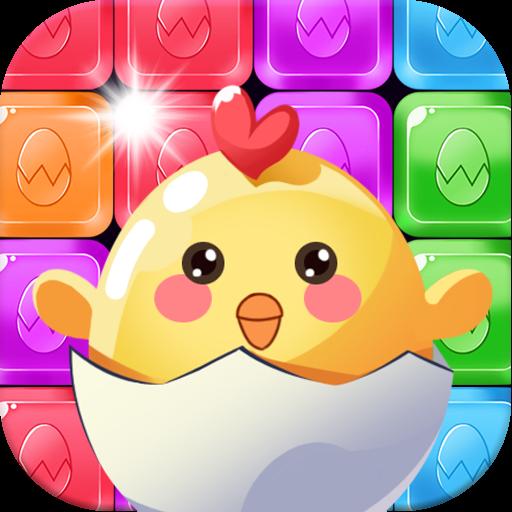 今日头条鸡蛋消消乐红包版v1.0.5