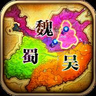 猎豹乱世霸主三国游戏v7.0
