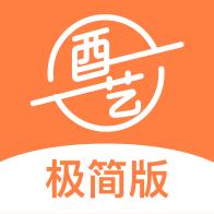 酉艺极简版在线钢琴学习appv1.0.5