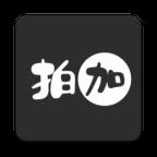 拍加vr全景图片拍摄工具v1.2.1