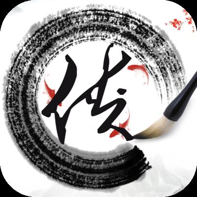 单机新武林群侠传安卓v1.3