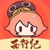 �v��勇�app�O果版v9.0.7