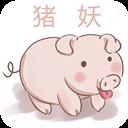 猪妖快手一键取消关注软件v1.0 安卓免费版