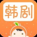 甜橙韩剧直播appv1.1.7
