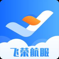 北京飞荣航空订票appv1.0.0