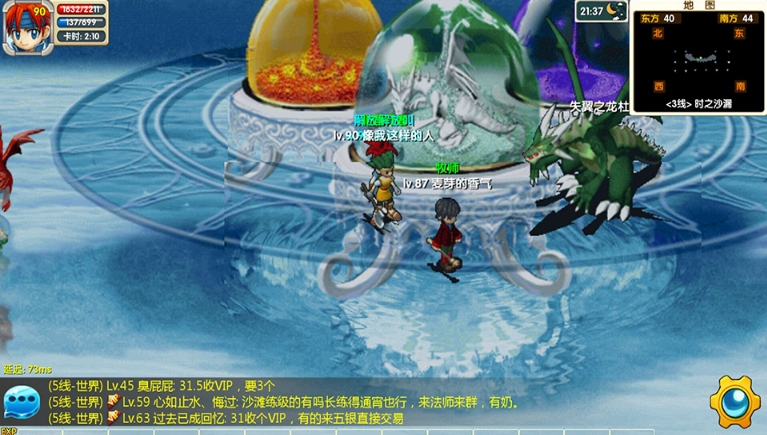 魔力回忆2游戏