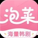泡菜��lapp3.3.1 最新安卓版