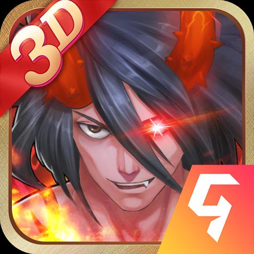 英雄计划游戏1.5.10 官网最新版