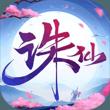 THE9赵小棠诛仙手游青春版1.8 官方最新版