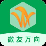 微友万向mvc区块链app1.0 安卓版