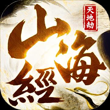 青云传之白蛇传游戏1.8.8 金币破解版