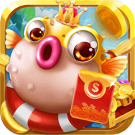鑫游捕鱼3D游戏3.0.13 福利版