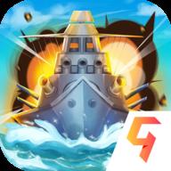 海域争锋游戏0.1 官方版