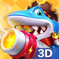 乐乐捕鱼任达华代言版0.7 3D官方正版