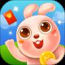 开心养兔子红包版app1.0.2 最新免费版