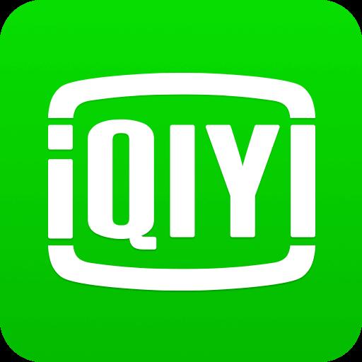 iQIYI多语言字幕高清视频app12.6.0 官方安卓版